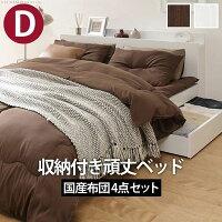 ナカムラi-3500601whhbe