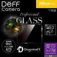 Deff Professional GLASS 東京カメラ部推奨モデル for Nikon 02 DPG-TC1NI02