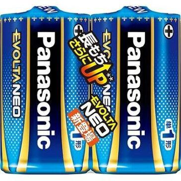 パナソニック 単1形乾電池 「エボルタネオ」 2本パック LR20NJ/2SE【納期目安:約10営業日】
