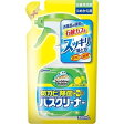 ジョンソン スクラビングバブル 防カビ・除菌プラスバスクリーナー シトラスライムの香り つめかえ用 350ml E491969H