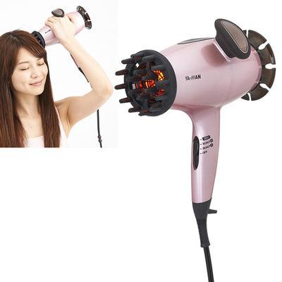 ヤーマン『スカルプドライヤー Re:Hairボーテ(HC9N)』
