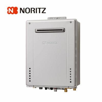 ノーリツ(NORITZ) ガスふろ給湯器 設置フリー形 シンプル16号(屋外壁掛形)LPG(プロパン) GT-C1662SAWX-BL-LPG