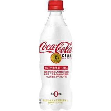 コカ・コーラ コカ・コーラ プラス 470mL*24本入 4902102123198