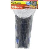 EARTH MAN 斬丸 スネガード 1set TKG-2049057