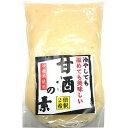 石塚糀店 糀箱発酵 甘酒の素 300g E505560H