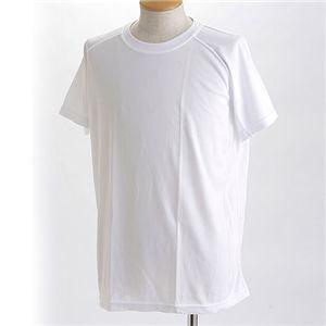 その他 J. S.D.F.(自衛隊)採用吸汗速乾半袖 Tシャツ2枚 SET XL ホワイト ds-389182