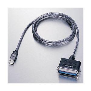 その他 UC-P5GT 10個セット ds-825644:激安!家電のタンタンショップ