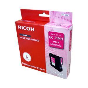 PCサプライ・消耗品, トナー  RICOH GC21MH 1 ds-1096992