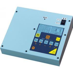 その他 molten(モルテン) アウトドアタイマー操作盤 OT20NBX ds-1249602:激安!家電のタンタンショップ