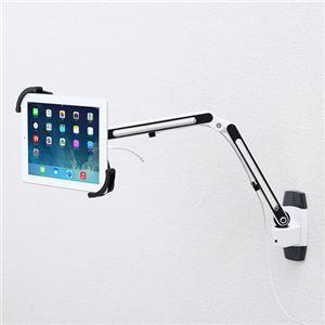 その他 サンワサプライ 7〜11インチ対応iPad・タブレット用アーム(壁面用) CR-LATAB11 ds-125259...
