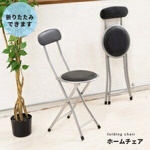 その他 ホームチェア (ブラック/黒) 折りたたみ椅子/カウンターチェア/合成皮革/スチール/パイプイス/いす/背もたれ付き/軽量/コンパクト/完成品/NK-001 ds-1538120