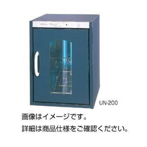 その他 紫外線殺菌消毒保管庫UN-200 ds-1591817:激安!家電のタンタンショップ
