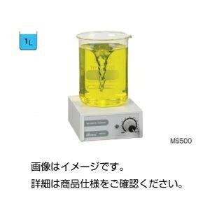 その他 (まとめ)マグネチックスターラーMS500【×3セット】 ds-1595227:激安!家電のタンタンショップ