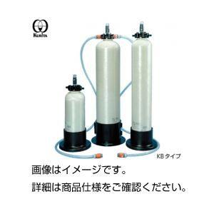 その他 カートリッジ純水器KB(クリボンバー)KB-15 ds-1596047:激安!家電のタンタンショップ