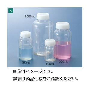 教材・しつけ, 自由研究・実験器具  ()PCF-10020 ds-1598065
