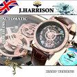ジョン・ハリソン トゥルビヨンタイプ付高速回転装飾付き両面スケルトン自動巻&手巻紳士用腕時計 JH-041PB