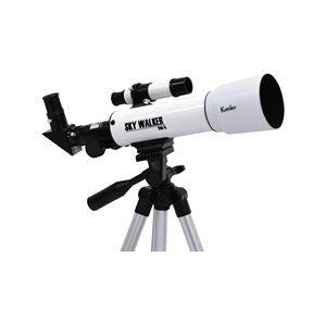 その他 小型天体望遠鏡/屈折式望遠鏡 【対物レンズ有効径50mm】 倍率:18倍・28.8倍・90倍 地上観測可 『スカイウォーカー』【代引不可】 ds-1636331
