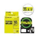 その他 (業務用セット) 「テプラ」PROシリーズテープ スタンダード 蛍光色 イエローに黒文字 18mm 【×5セット】 ds-1643690