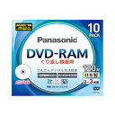 その他 (業務用セット) パナソニック 録画用DVD-RAM CPRM対応 120分 ホワイトレーベル 個別ケース 10枚入 LM-AF120LW10 【×3セット】 ds-1644493