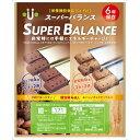 その他 防災備蓄用食品 スーパーバランス 6YEARS (1箱20袋入) ds-1698985