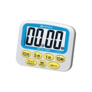その他 (業務用30セット) ジョインテックス デジタルタイマー N143J ds-1738726:激安!家電のタンタンショップ