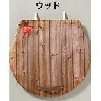 その他 フタカバー(vintage) ウッド Lij059-Wood