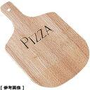 タカハシ産業 木製ピザピール(大) GPZ041【納期目安:1週間】 1