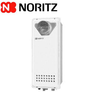 給湯器, ガス給湯器 (NORITZ) 20 PS () GT-2053AWX-T-2BL-LP1
