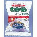 その他 わかめスープ/フリーズドライ食品 【30個入り】 化学調味料・着色料不使用 『スープ工房』 ds-1875817