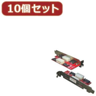 変換名人 【10個セット】 PCIブラケット用SATA延長端子 PCIB-SATA2X10
