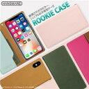 その他 HANSMARE iPhone 8/7 ROOKIE CASE...