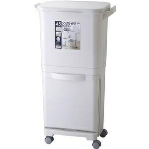 その他 分別ゴミ箱/フタ付きダストボックス 【縦型2段式】 45L/上段30L・下段15L グレー キャスター付き 『HOME&HOME』 ds-2073545