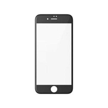 ロア・インターナショナル アラリー iPhone7 コアプラチナム 強化ガラスフィルム ブラックエッジ AR9108i7 1コ入 4580492341080【納期目安:2週間】