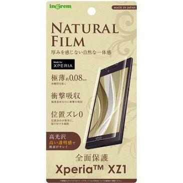 イングレム イングレム Xperia XZ1 液晶保護フィルム TPU 光沢 フルカバー 耐衝撃 薄型 1枚入 4589588463811【納期目安:2週間】