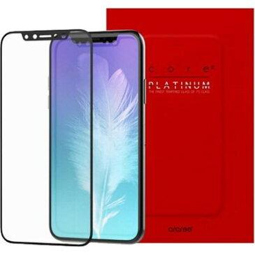 ロア・インターナショナル アラリー iPhone X コアプラチナム 強化ガラスフィルム ブラックエッジ AR10197i8 1コ入 4589752991973【納期目安:2週間】