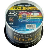 磁気研究所 ハイディスク 録画用BD-R DL 50GB HDBDRDL260RP50 50枚入 4984279140369【納期目安:2週間】