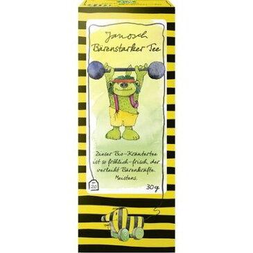おもちゃ箱 やさしいくまくんのレモンバーム&カモミールティー 20袋入 4012346539409【納期目安:2週間】