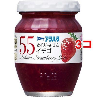 キユーピー アヲハタ55 イチゴ 150g*3コセット 39608