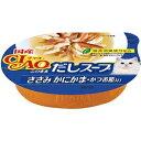 激安!家電のタンタンショップで買える「その他 (まとめ)CIAO このままだしスープ ささみ かにかま・かつお節入り 60g NC-53【×48セット】【ペット用品・猫用フード】 ds-2161865」の画像です。価格は6,364円になります。