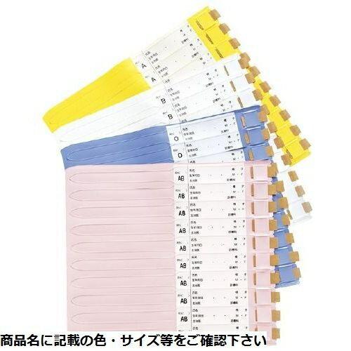 治療機器, その他  () KP-751(B)100 CMD-00053923