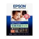 その他 エプソン(EPSON) 写真用紙ライト〈薄手光沢〉 A4 1冊(100枚) ds-1101066