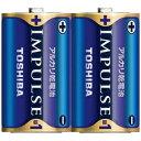 その他 (まとめ)東芝 インパルス アルカリ乾電池 単1電池 2個パック【×50セット】 ds-2178651