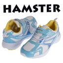 HAMSTER ハムスター 子供シューズ 1920-02 SAX 19.0 (SAX19.0) 1920-02-SAX19.0
