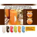 小久保工業所 ゴミ箱付きティッシュケース DRESSER mode オレンジ 49568108201