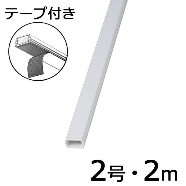 DIY・工具, その他  5(22m) DZ-PMT22W