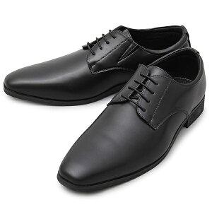 その他 デザイン性を追求した外羽根プレーントゥのビジネスシューズ ブラック L(26.5cm-27.0cm) GLBT-161-BK-L