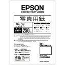 その他 (まとめ)エプソン EPSON 写真用紙<光沢> A4 KA4250PSKR 1箱(250枚)【×3セット】 ds-2216561
