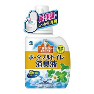 その他 (まとめ)ポータブルトイレ消臭液【×5セット】 ds-2260832