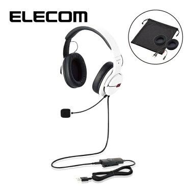 エレコム ヘッドセット オーバーヘッド ゲーミング 両耳 φ3.5mm4極ミニプラグ FPS PS5 PS4 任天堂スイッチ ホワイト HS-ARMA200VWH