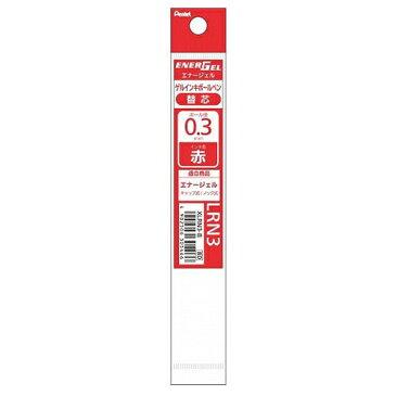 ぺんてる 【メール便での発送商品】 ボールペン替芯 XLRN3-B (1本) 4902506305466